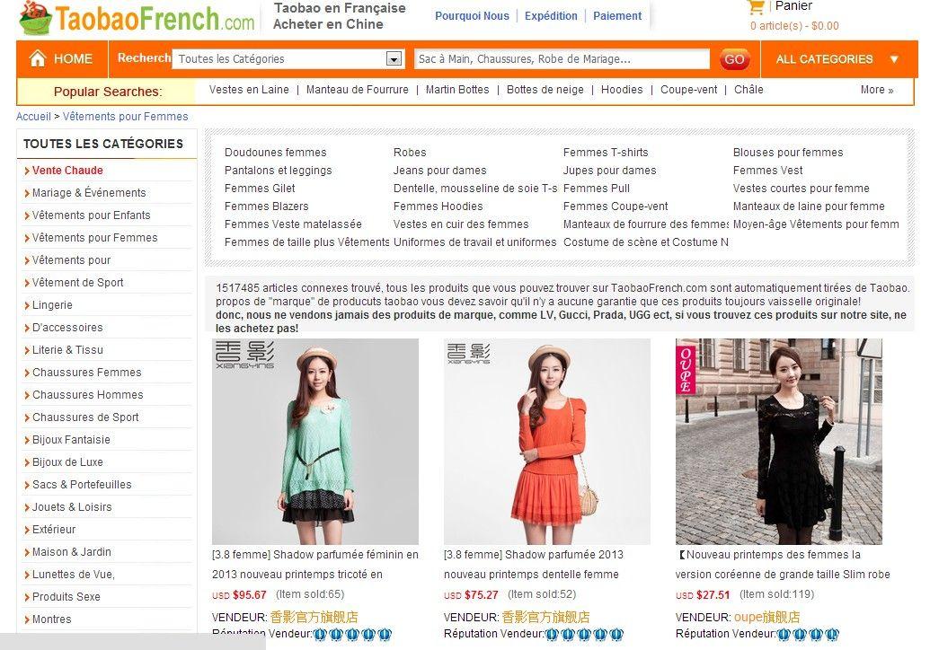 Qu est-ce que Taobao.com  8d4290b9b74